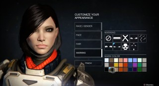 New Character Customization Menu